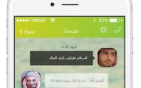 تطبيق المحادثة مكتوب Maktoob Chat Application