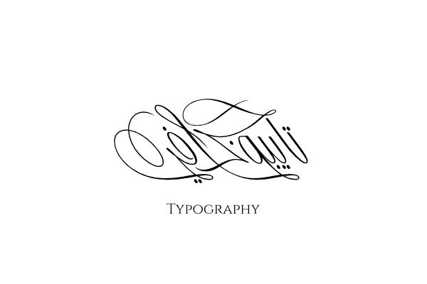 تايبوجرافي | Typography