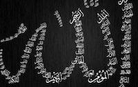 Ramadan cover 4 FB