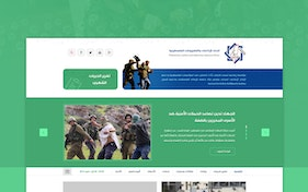 Palestinian radios and television stations Union P