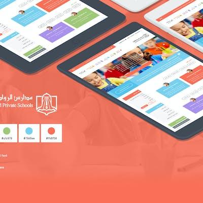 تصميم مدرسة من ضمن مجموعة الرواد السعودية