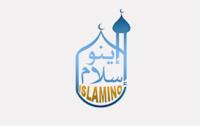 شعار موقع اسلام اينو