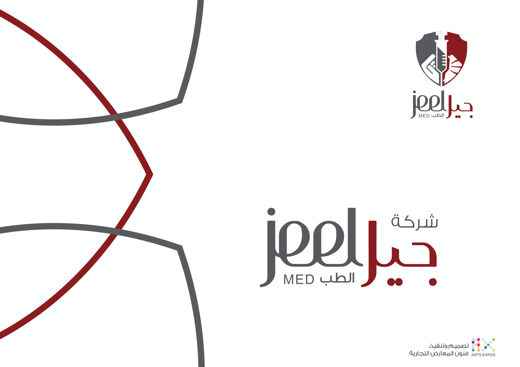 Jeel Med.Co.