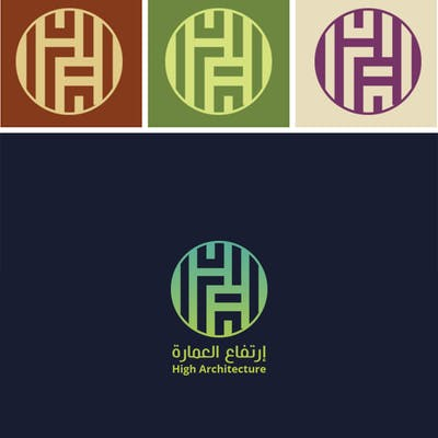 شعار إرتفاع العمارة