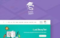 Scoool Website