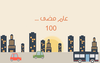 عاشوراء | video motion graphics