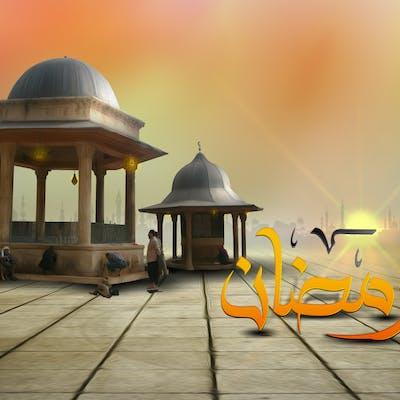 Ramadan break Evening
