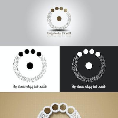 شعار ملتقى حلب السنوي للقصة القصيرة جداً