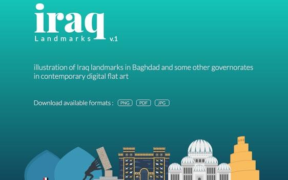 معالم العراق – التصميم المسطح