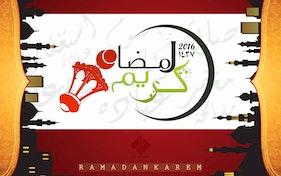 رمضان كريم على امة المسلمين