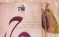 اليمن – صنعاء