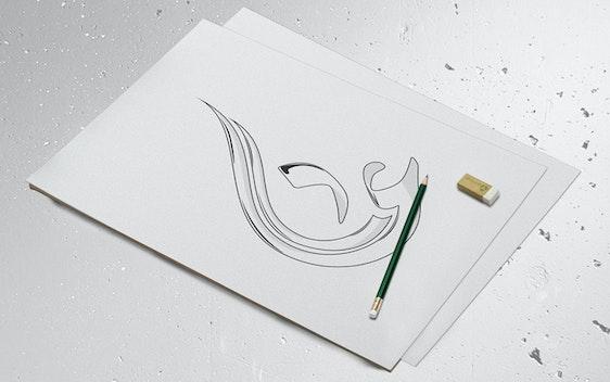 Adel Typography logo