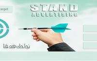 أنواع الدعاية | شركة ستاند للدعاية و الاعلان