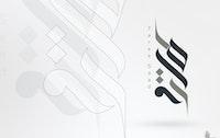 لوجو لطارق سعد