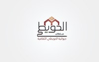 شعار ديوانية الحويطي
