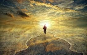 (الطريق) The Path