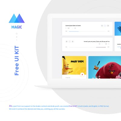 Magic Free UI Kit
