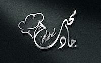 شعار مطعم جاد محل