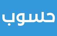 شعار حسوب IO – Hsoub IO