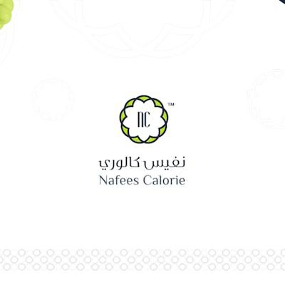 Nafees Calorie Branding