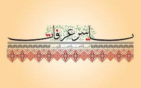 ياسر عرفات .. أنت الشعب والشعب لا يموت