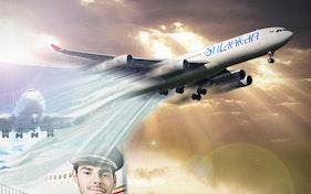 اعلان لشركة طيران