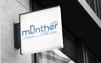 logo:  Munther.elc