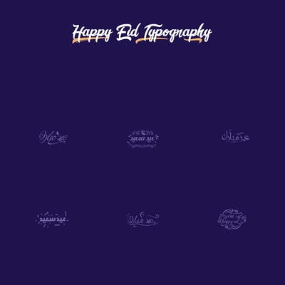 Happy Eid Typography — Free – مخطوطات العيد