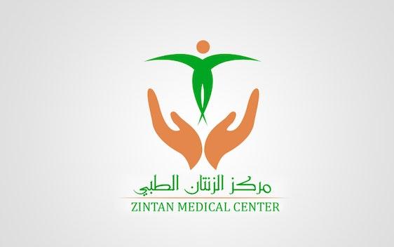 مركز الزنتان الطبي – Zintan Medical Center