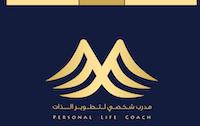 شعار لمدرب شخصي