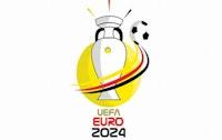 شعار لبطولة المانيا 2024