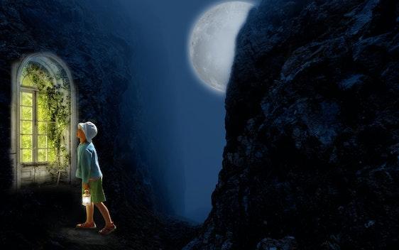 نافذتي احلى من القمر