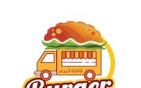 شعار قافلة البيرغر
