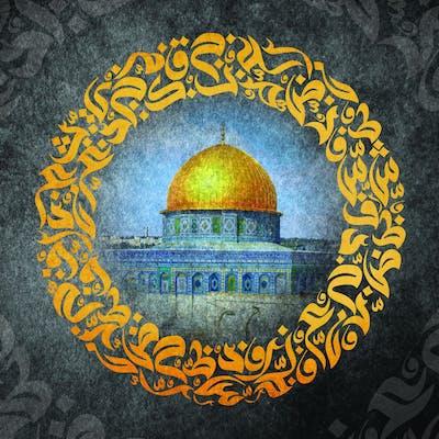 القدس ستبقى عربية