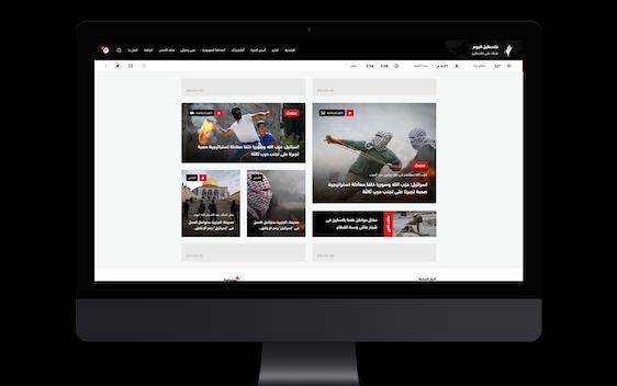 Paltoday website UI/UX Paltoday website UI/UX