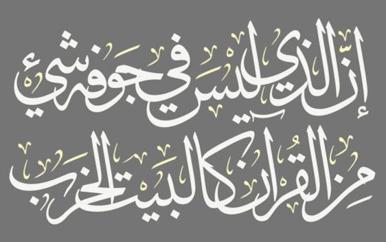 مخطوطات اسلامية 2