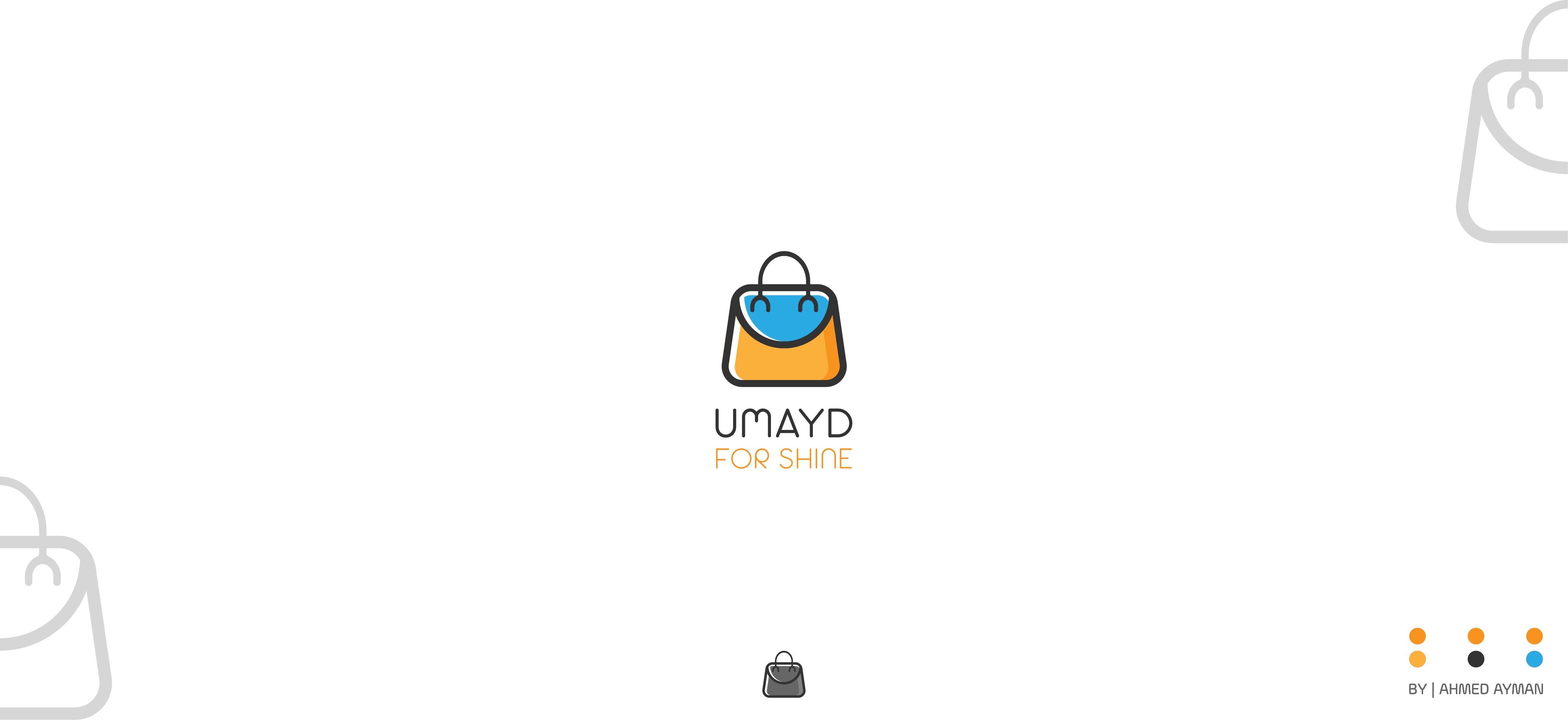 شعار متجر - UMAYD -