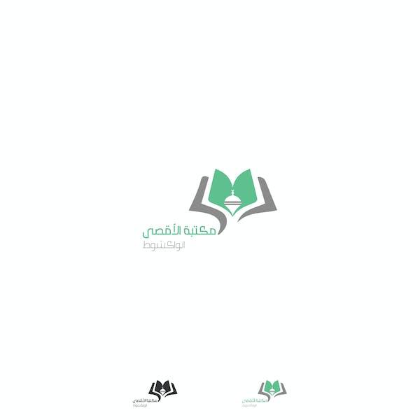 لوجو – مكتبة الاقصي –