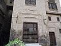 متحف جاير اندرسون - خلف مسجد ابن طولون