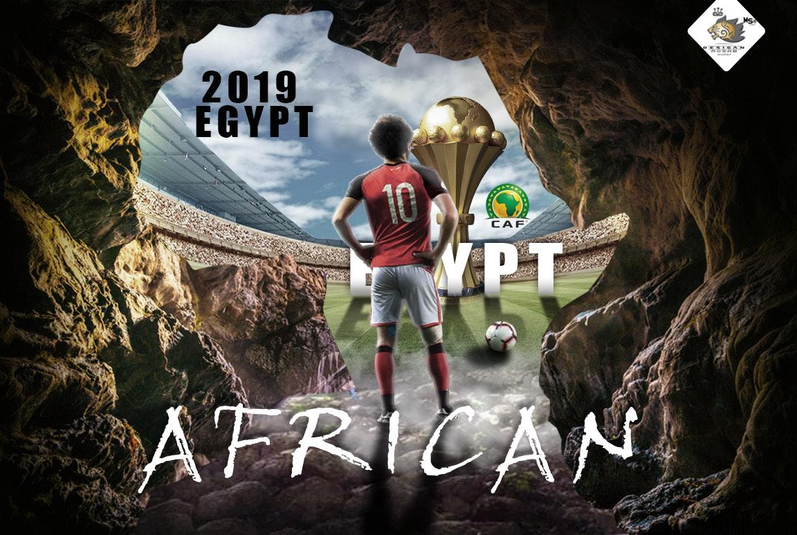 بطولة افريقيا التصميم 3