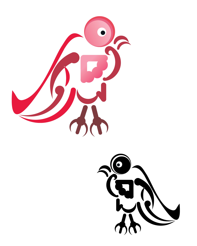 طائر الالوان