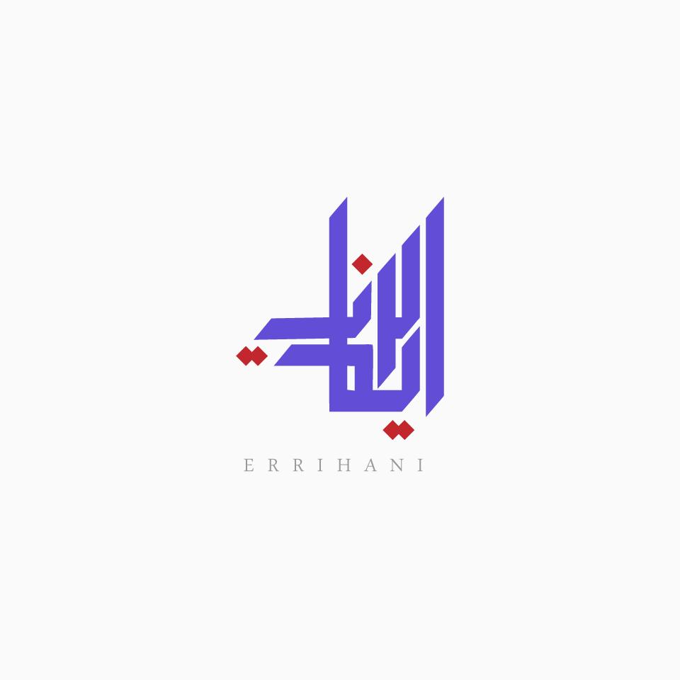 شعار كاليجرافي عصري arabic_calligraphy