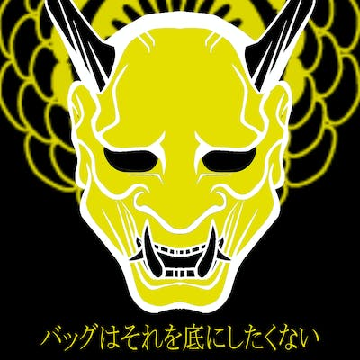oni-mask yellow