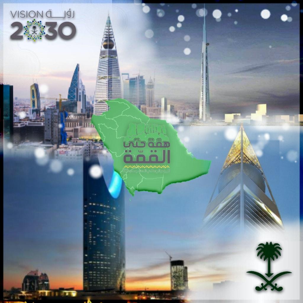اليوم الوطني السعودي 89