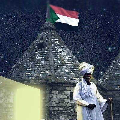 وطني السودان