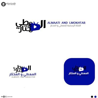 شعار قناة على اليوتوب