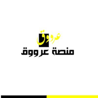 شعار لمنصة عرووق على الانستكرام