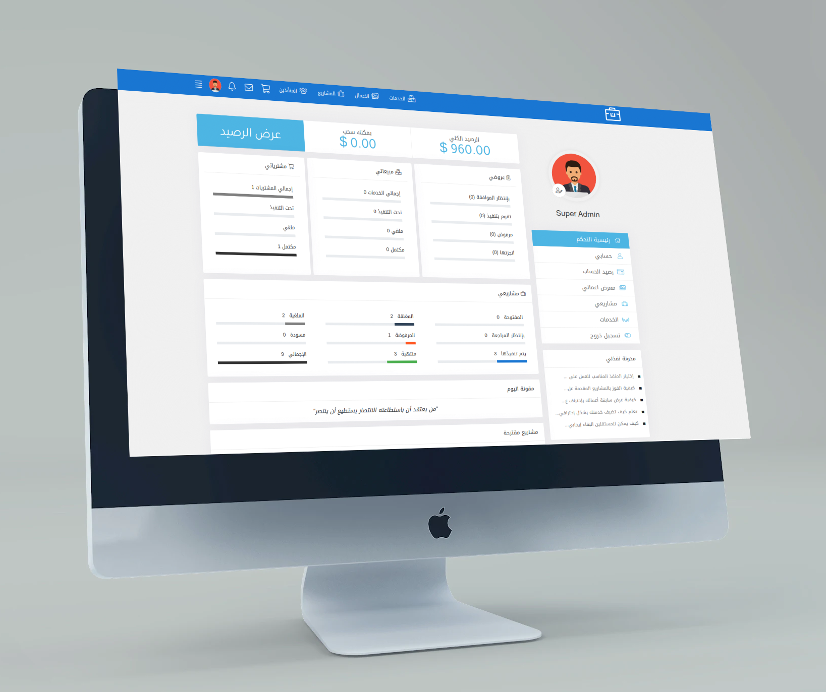 تصميم UI UX لموقع نفذلي للعمل الحر