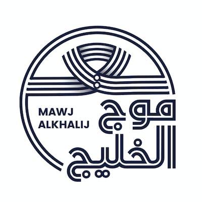 شعار مؤسسة موج الخليج للثياب الرجالية
