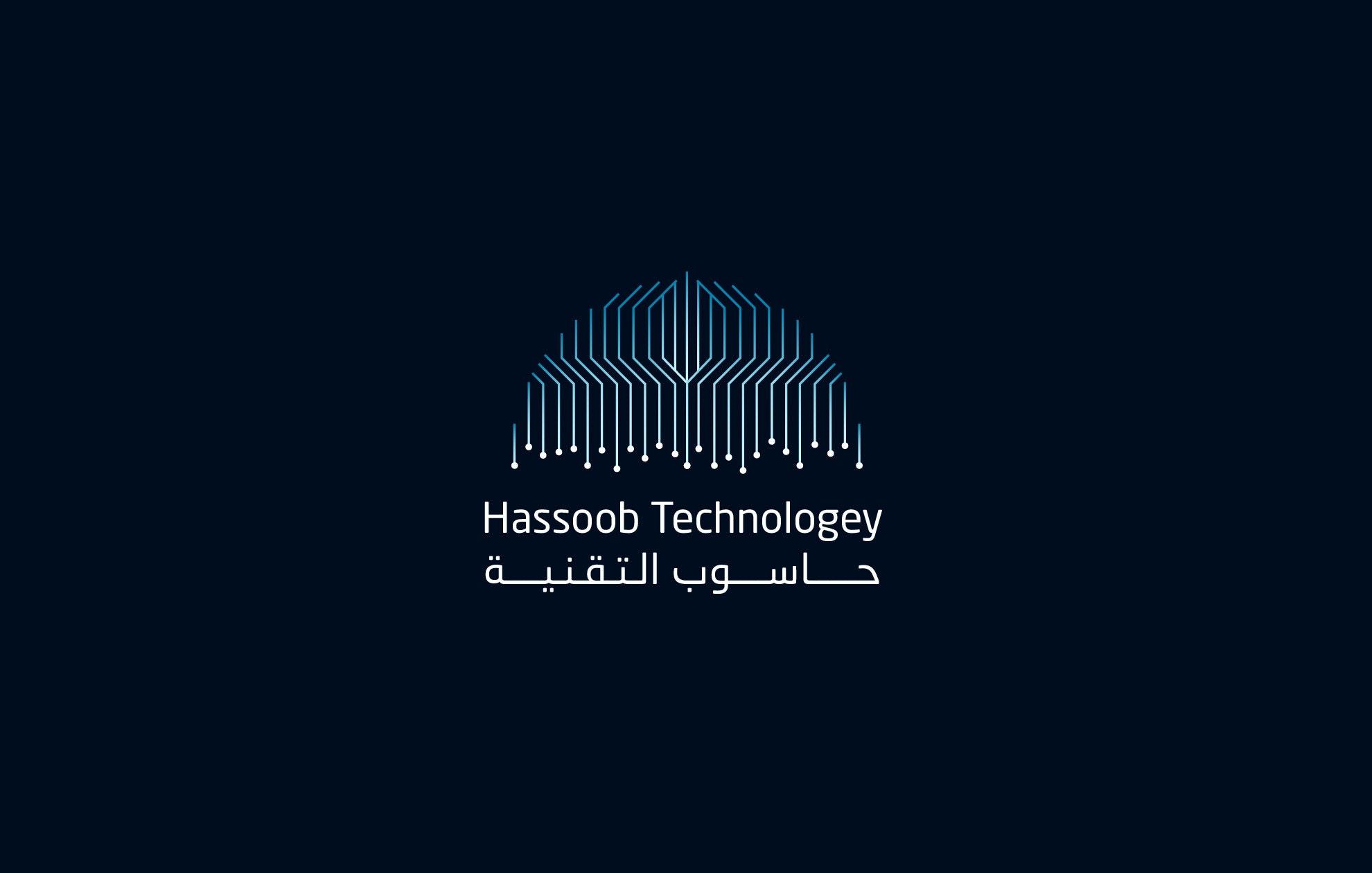 شعار حاسوب التقنية لإدارة الفنادق في المدينة المنورة
